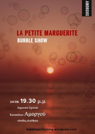 Παραστάσεις στην Αμοργό/ Αύγουστος 2016