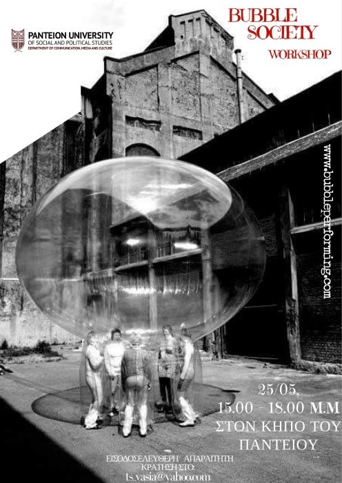 Bubble Society Workshop | Panteion University