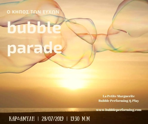 Travel with Bubbles   Καρδαμύλη