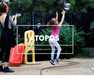 Atopos Bubble Installation 02